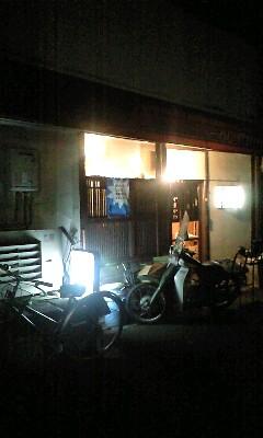 平塚駅前のみそラーメン
