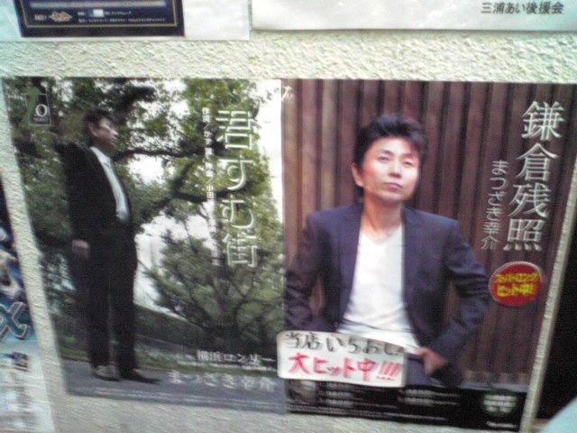 横須賀ヤジマレコードさん