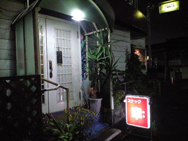 横浜市港南区・幸さん