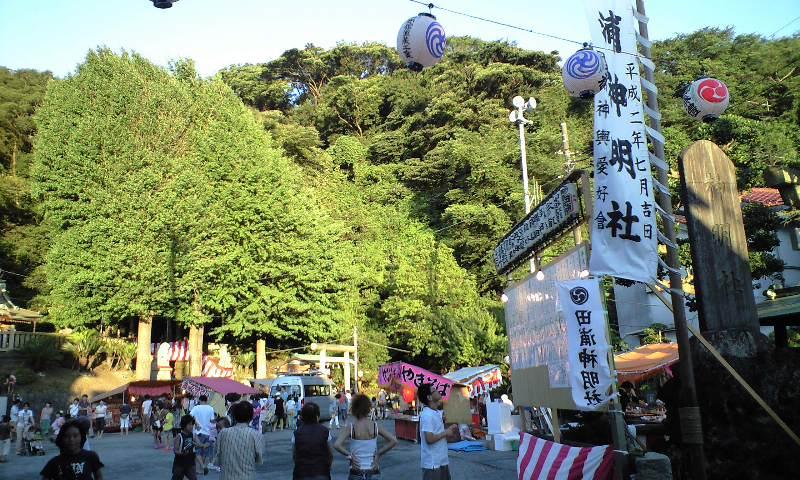 田浦神明社夏祭り その2