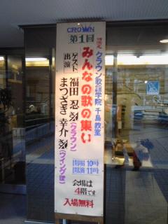 横浜吉野町プラザ