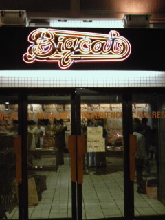 小田純平LIVE at 大阪BIGCAT