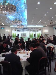 鎌倉西ライオンズクラブ25周年記念式典