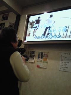 鎌倉は…思い出の街