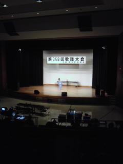 横浜歌謡協会・第358回歌謡大会