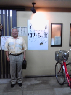 小田純平LIVE in 三鷹