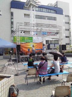 戸塚駅・セプテンバーコンサート