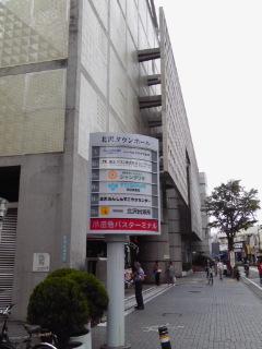 第20回NAK世田支部歌謡祭