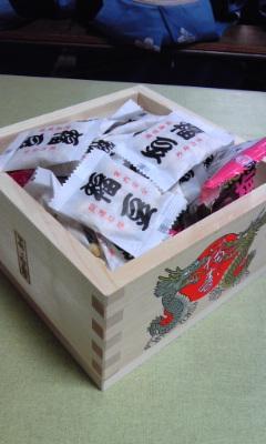 鎌倉宮・節分祭