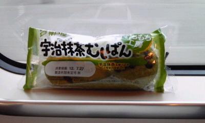 新曲キャンペーン・京都