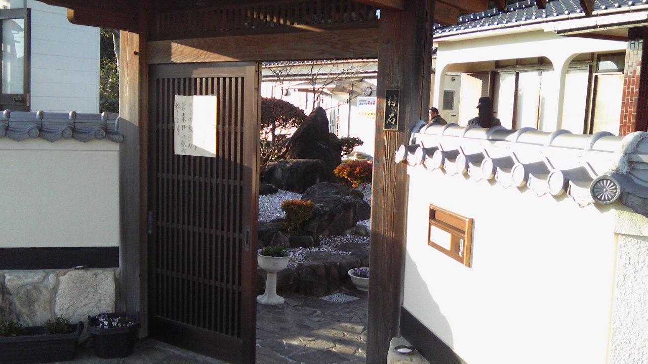 熊本県荒尾市