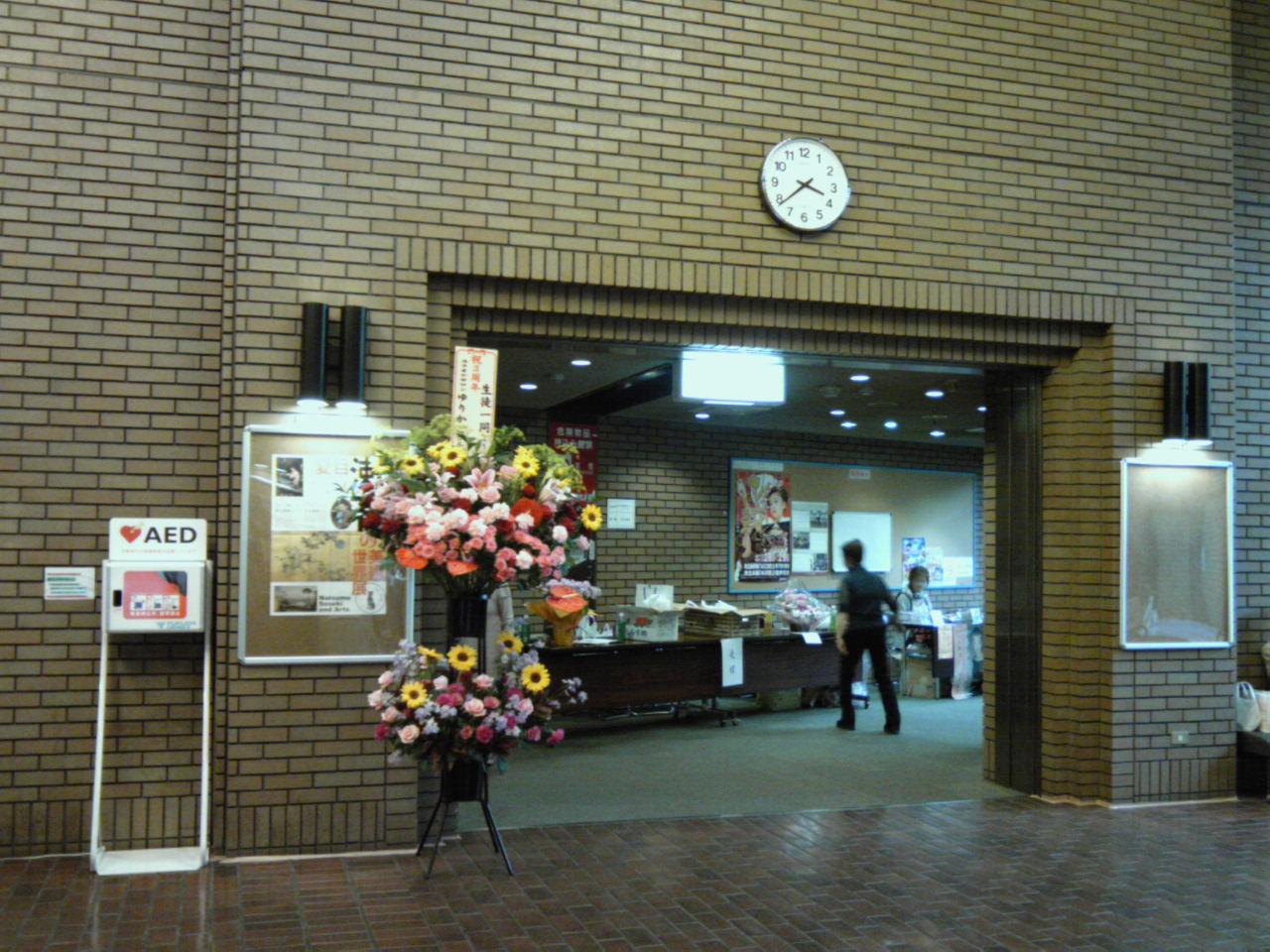 さいたま市・産業文化センター