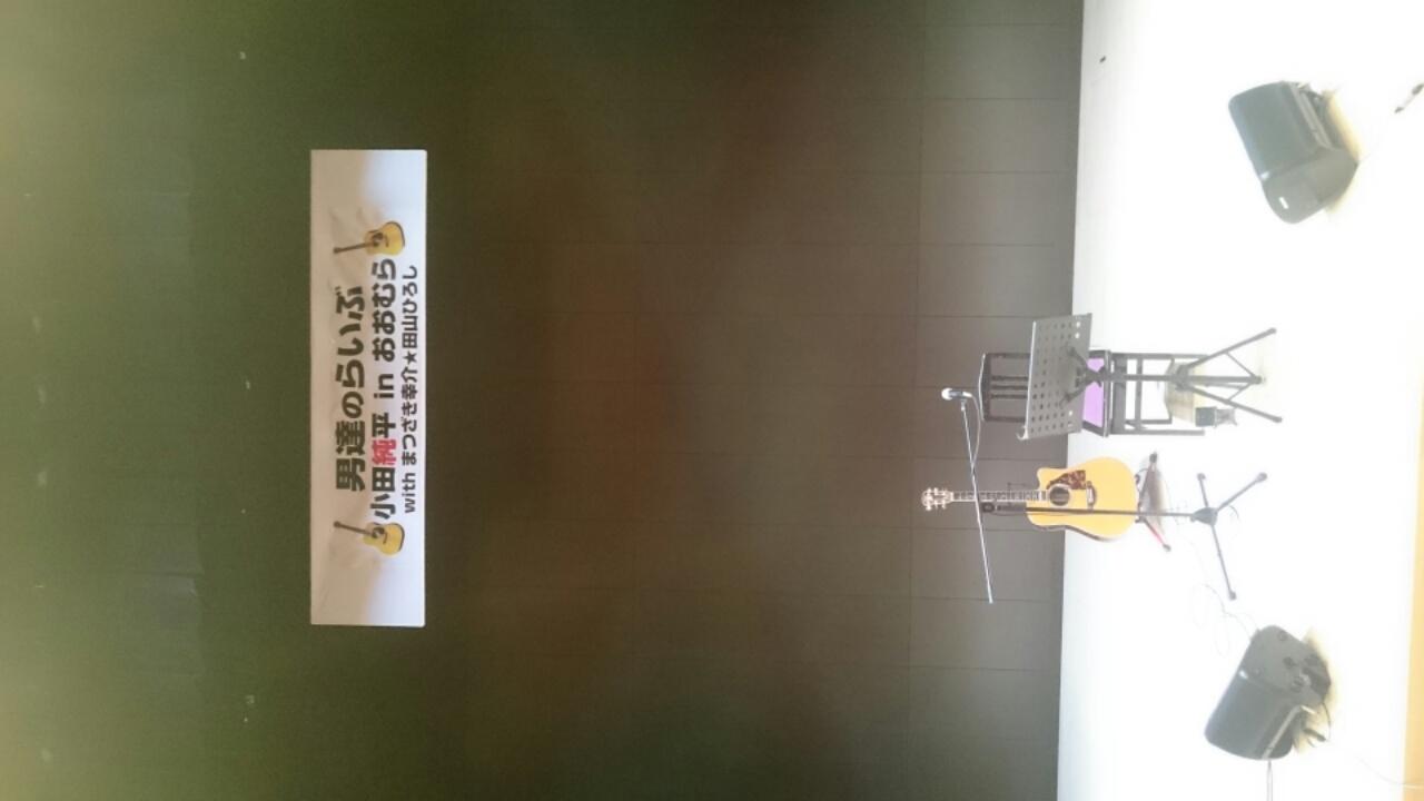 長崎県大村市・プラザおおむら